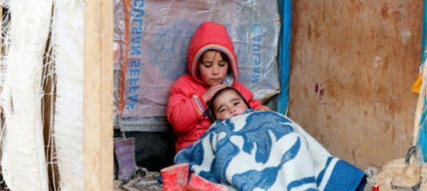 Proyecto Irak - Solidaridad Internacional Trinitaria