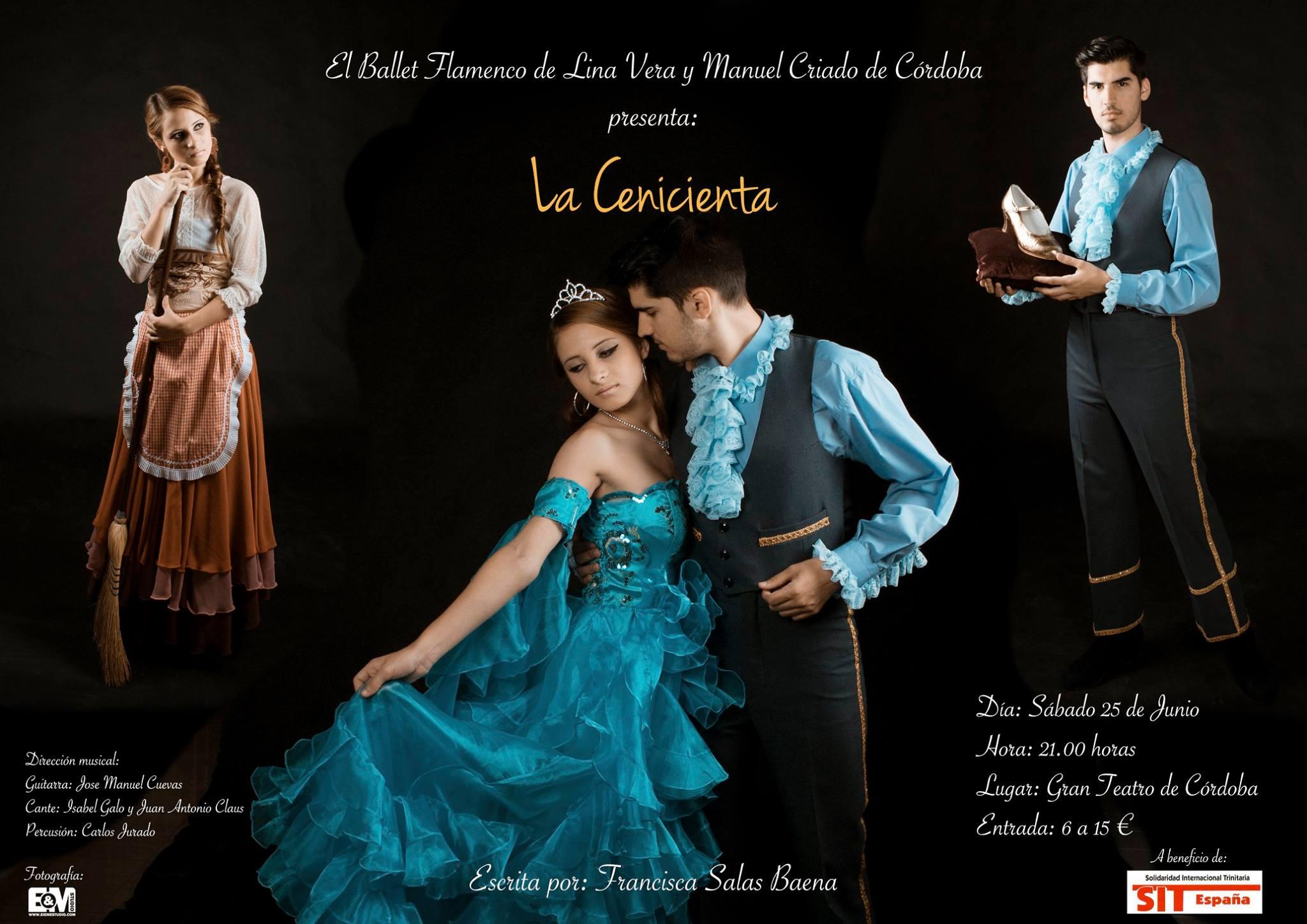 Ballet Flamenco Lina Vera y Manolo Criado - SIT
