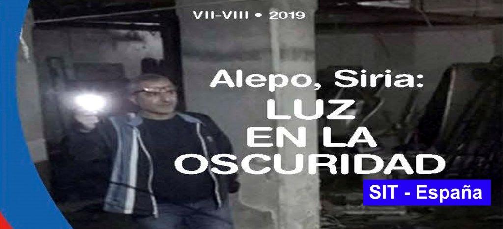 Intención Julio y Agosto  2019 – S.I.T. España