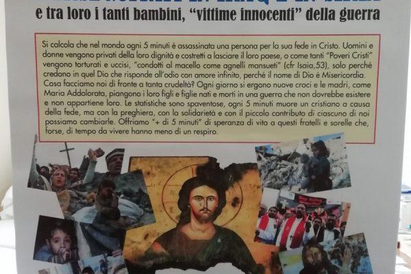 SIT Trinitarias Roma 03